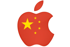 Apple will build 2nd Chinese Data Center