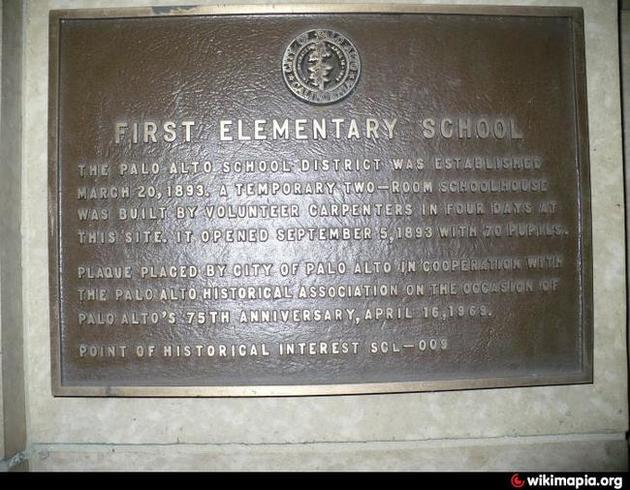 Sign describing that the SV8 location was also the first school in Palo Alto. Established in 1893.