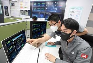 Green goals: Korea Telecom (KT) tests AI system to reduce energy use