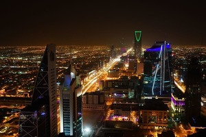 Saudi Arabia makes a big investment in digital infrastructure