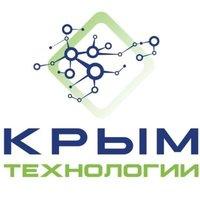 ГУП РК Крымтехнологии (SUE Crimean Technologies) Logo