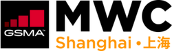 Conference MWC Shanghai 2020 photo